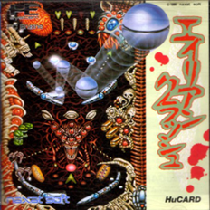 Alien Crush (Japan) Screenshot 2