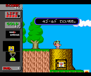 Bikkuriman World (Japan) Screenshot 1