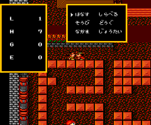 Body Conquest II (Japan) Screenshot 1