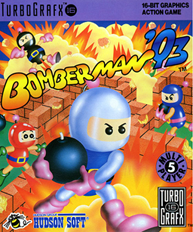 Bomberman '93 (USA) Screenshot 2