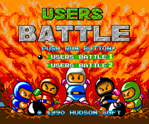 Bomberman - Users Battle (Japan) Screenshot