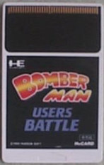 Bomberman - Users Battle (Japan) Screenshot 3