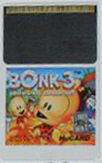Bonk III - Bonk's Big Adventure (USA) Screenshot 3