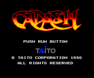 Cadash (Japan) Screenshot