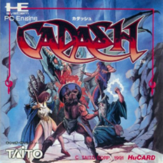 Cadash (Japan) Screenshot 2