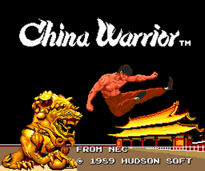 China Warrior (USA) Screenshot
