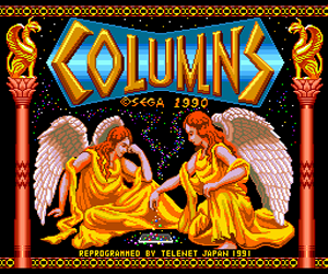 Columns (Japan) Screenshot