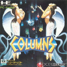 Columns (Japan) Screenshot 2