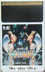 Columns (Japan) Screenshot 3
