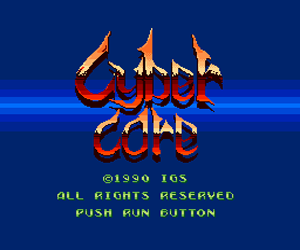 Cyber Core (Japan) Screenshot
