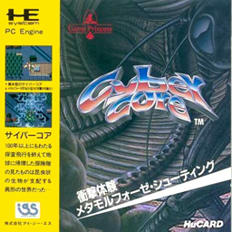 Cyber Core (Japan) Screenshot 2