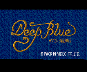 Deep Blue - Kaitei Shinwa (Japan) Screenshot