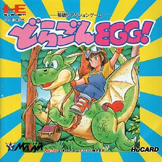 Dragon Egg! (Japan) Screenshot 2