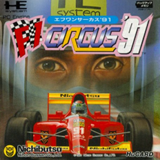 F1 Circus '91 - World Championship (Japan) Screenshot 2
