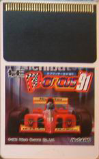F1 Circus '91 - World Championship (Japan) Screenshot 3