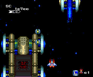 Final Soldier (Japan) Screenshot 1
