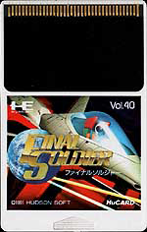 Final Soldier (Japan) Screenshot 3