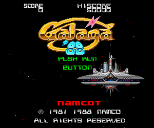 Galaga '88 (Japan) Screenshot