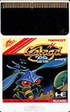 Galaga '88 (Japan) Screenshot 3