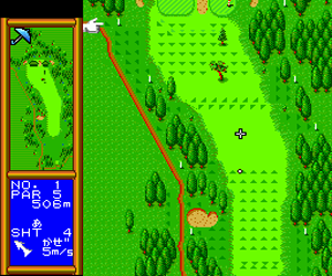 Ganbare! Golf Boys (Japan) Screenshot 1