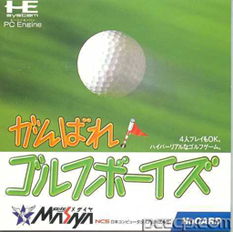 Ganbare! Golf Boys (Japan) Screenshot 2