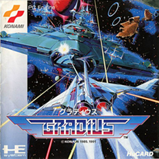 Gradius (Japan) Screenshot 2