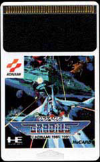 Gradius (Japan) Screenshot 3