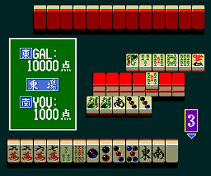 Kyuukyoku Mahjong - Idol Graphics (Japan) Screenshot 1