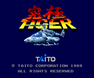 Kyuukyoku Tiger (Japan) Screenshot