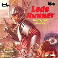 Lode Runner - Lost Labyrinth (Japan) Screenshot 2