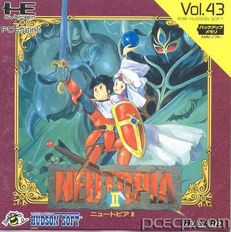 Neutopia II (Japan) Screenshot 2