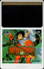 Neutopia II (Japan) Screenshot 3