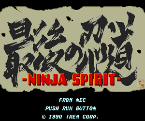 Ninja Spirit (USA) Screenshot