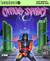 Ninja Spirit (USA) Screenshot 2