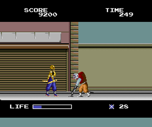 Ninja Warriors, The (Japan) Screenshot 1