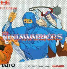 Ninja Warriors, The (Japan) Screenshot 2