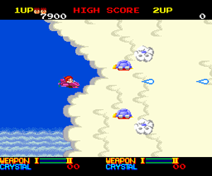 Ordyne (USA) Screenshot 1