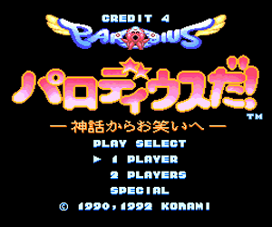 Parodius da! - Shinwa Kara Owarai he (Japan) Screenshot