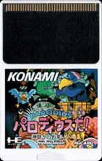 Parodius da! - Shinwa Kara Owarai he (Japan) Screenshot 3