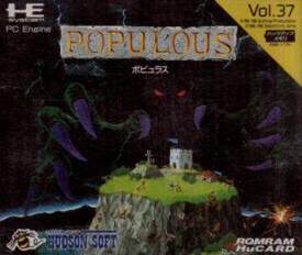 Populous (Japan) Screenshot 2