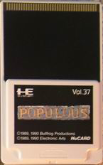 Populous (Japan) Screenshot 3
