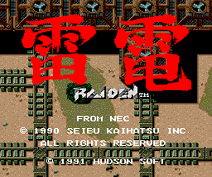 Raiden (USA) Screenshot