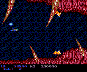 Salamander (Japan) Screenshot 1