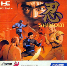 Shinobi (Japan) Screenshot 2