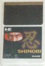 Shinobi (Japan) Screenshot 3
