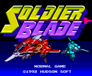 Soldier Blade (Japan) Screenshot