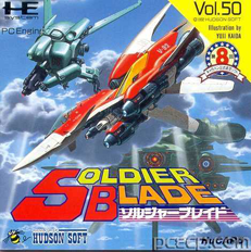 Soldier Blade (Japan) Screenshot 2