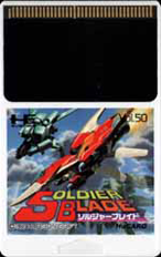 Soldier Blade (Japan) Screenshot 3