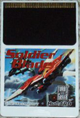 Soldier Blade (USA) Screenshot 3