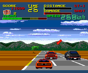Special Criminal Investigation (Japan) Screenshot 1